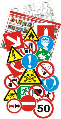 плакат водного инструктажа скачать для распечатки